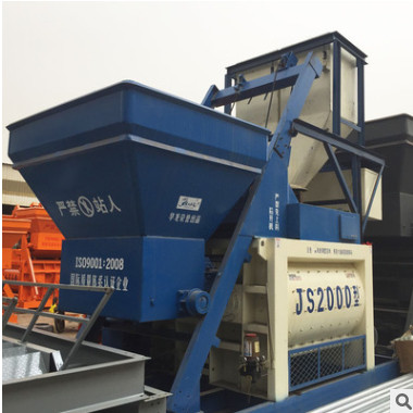 双卧轴强制混凝土搅拌机 高速路桥用JS2000搅拌机 高产量搅拌机
