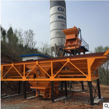 JS750强制式双搅拌轴混凝土搅拌机 HZS35全自动混凝土搅拌站现货