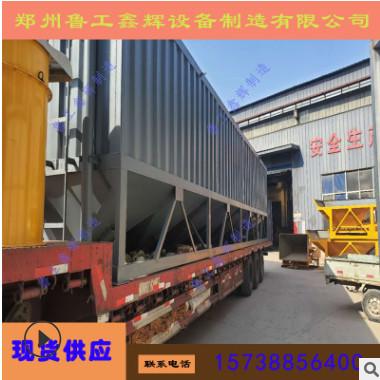 厂家直销 100T卧式水泥仓 质量可靠 环保安全 免基础水泥罐厂家