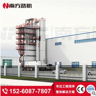 南方路机NFLG GLB4000 成品仓底置高位式沥青混合料搅拌设备