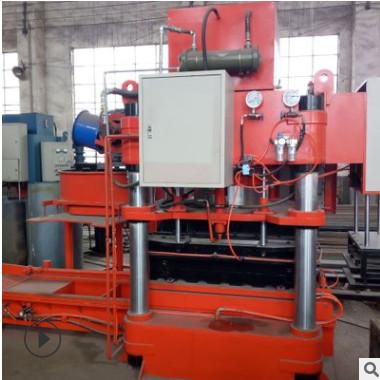 锐鼎特价批发 新型环保 彩色制瓦机 彩瓦机 水泥瓦机 水磨石机