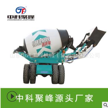 3.5方D款混凝土搅拌车 建筑工程机械厂家直销全自动上料运输车