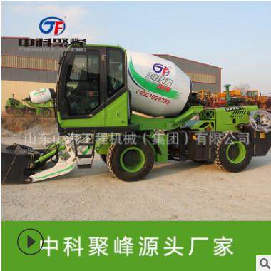 厂家直供2.6方C款自动上料搅拌运输车 施工建筑混凝土搅拌车