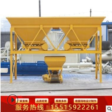 供应混凝土搅拌站配料机 PLD800型两仓 三仓 四仓配料机自动称量
