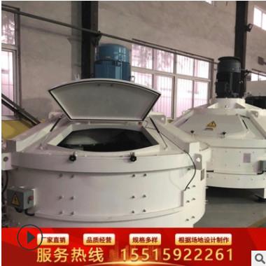 厂家直销立轴行星式搅拌机 陶瓷耐火材料搅拌机 预制构件生产线