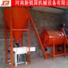 干粉预混砂浆搅拌机 腻子粉生产设备 饲料化肥自动计量包装混合机