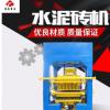 水泥粘土免烧制砖机 全自动液压砖机 多功能切块砖机厂家直销