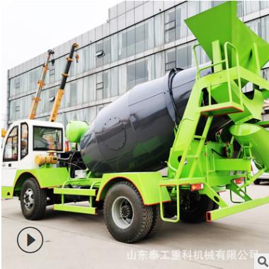 厂家自制混凝土搅拌车2立方四不像水泥搅拌运输车工地用大型罐车