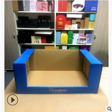 厂家定做白卡压纹UV多工艺高档抽屉盒定制彩色火柴盒牛皮纸盒