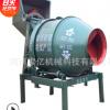 JZC350混凝土搅拌机 自落型砂浆滚筒搅拌机 全爬翻斗水泥搅拌机