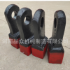 厂家定制加工各种破碎机制砂机锻打锤头 铸造合金耐磨配件