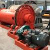 供应各种型号球磨机 干式球磨机 超细磨矿山机械设备