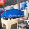 欧维尾矿细沙回收提取机 细沙回收一体机 砂石厂专用脱水筛设备