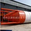 厂家直销 大型散装水泥罐 120吨水泥仓 储粉罐 粉煤灰储存罐