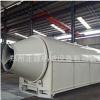 厂家直销 燃气加热硅粉烘干机 硅藻泥滚筒烘干机 大型煤泥烘干机