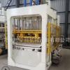 新型液压免烧砖机 空心水泥砖机厂家 全自动制砖机