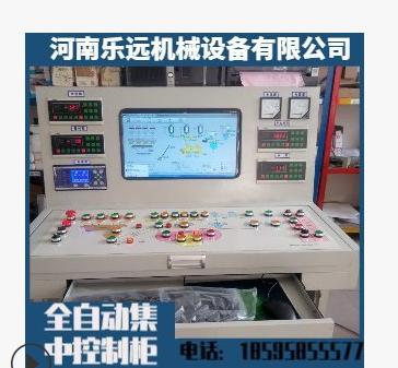 供应全自动电脑集控混凝土搅拌站集中控制系统配电箱操作台操纵台