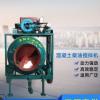 柴油混凝土搅拌机 翻斗式柴油动力搅拌机 JZC350柴油滚筒搅拌机