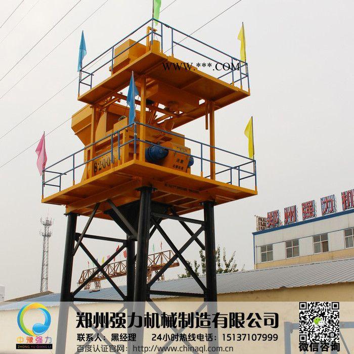 郑州强力强制式混凝土搅拌机、水泥搅拌机**