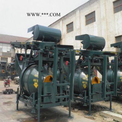 直供JG320搅拌机 25米提升式混凝土搅拌机混报价/ 混凝土搅拌机价格,新型农用水泥搅拌机