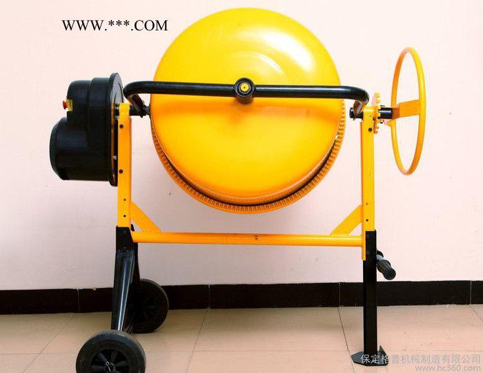 小型水泥搅拌机大容量 大功率 搅拌时间段 工作效率高220L