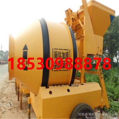 嘉琪滚筒式水泥搅拌机  JZC500混凝土搅拌机  移动式搅拌机