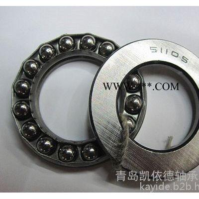 青岛FAG精密汽车轴承 平面推力球非标轴承51205水泥搅拌机常用型号