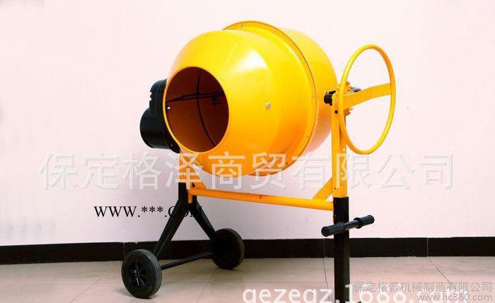 格普机械小型水泥搅拌机200L