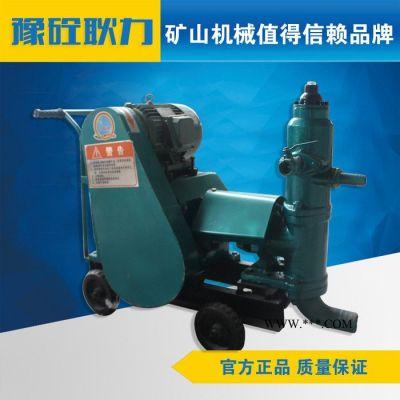 【豫砼耿力】混凝土喷射机  水泥搅拌机   品质保证