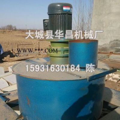 供应华昌1515水泥泡沫搅拌机,大型发泡水泥搅拌机。