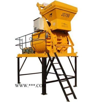 爬梯式搅拌机 JS750混凝土搅拌机 混凝土搅拌机价格  水泥搅拌机  建筑机械搅拌机
