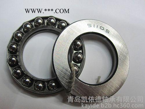 青岛FAG精密汽车轴承 平面推力球非标轴承51209水泥搅拌机常用型号
