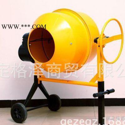 格普机械小型混凝土搅拌机小型水泥搅拌机