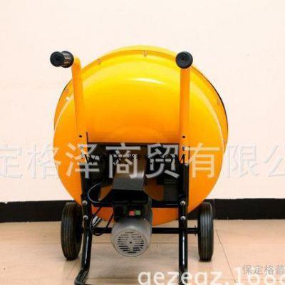 保定格普小型搅拌机自落式水泥搅拌机