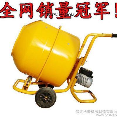 格普****小型水泥搅拌机、饲料搅拌机、涂料搅拌机手推式