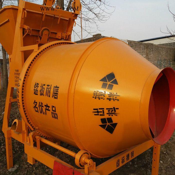 混凝土搅拌机 小型全爬水泥搅拌机 工地建筑用滚筒搅拌机价格锦城机械