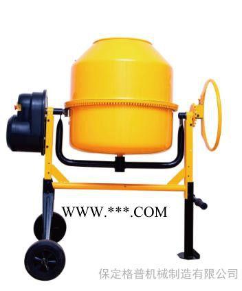 GZW-160L小型水泥搅拌机大量供应、现货提取、型号齐全、水泥搅拌机、饲料搅拌机、化工搅拌机