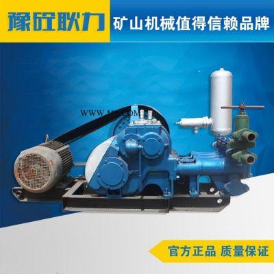 【豫砼耿力】注浆泵  注浆机  水泥搅拌机