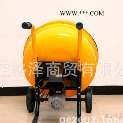 保定格普新型小型搅拌机水泥搅拌机120L