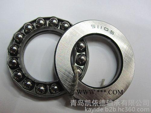 青岛FAG精密汽车轴承 平面推力球非标轴承51210水泥搅拌机常用型号
