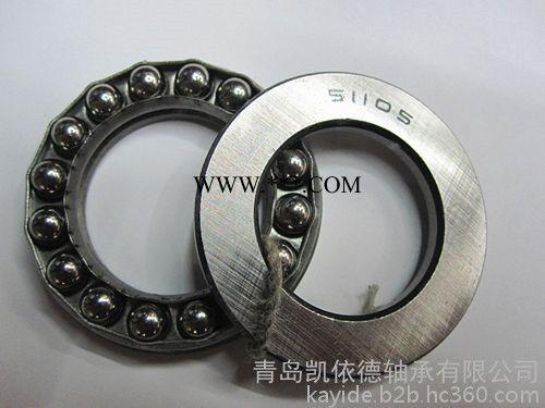 青岛FAG精密汽车轴承 平面推力球非标轴承51202水泥搅拌机常用型号