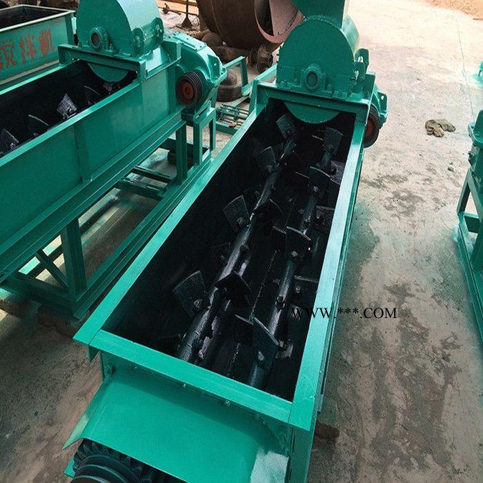 供应双轴单轴水泥搅拌机 搅拌机 双轴教师搅拌机锦城机械
