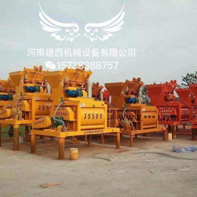 河南郑州JS500强制式砼搅拌机水泥搅拌机