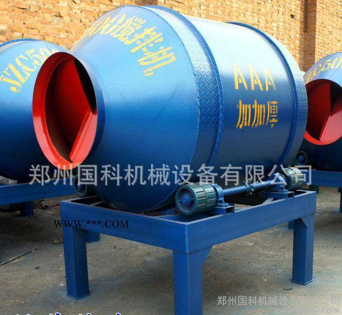 多功能混凝土搅拌机 移动式滚筒水泥搅拌机 卧式混凝土搅拌机