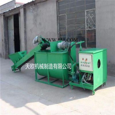 发泡水泥搅拌机 地暖施工设备 天欧水泥发泡机 保质保量 水泥发泡机