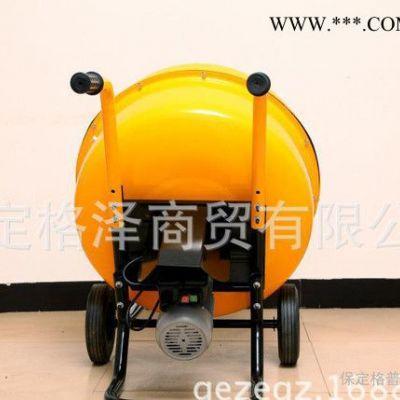 格普机械直销手推式小型水泥搅拌机