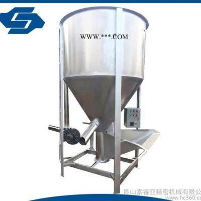 立式大型干粉砂浆搅拌机 不锈钢建筑混合机 水泥搅拌机