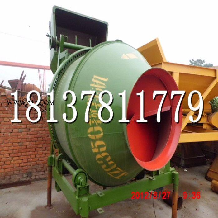 低价出售移动反斗搅拌机 电动水泥搅拌机 液压梯式滚筒搅拌机设备
