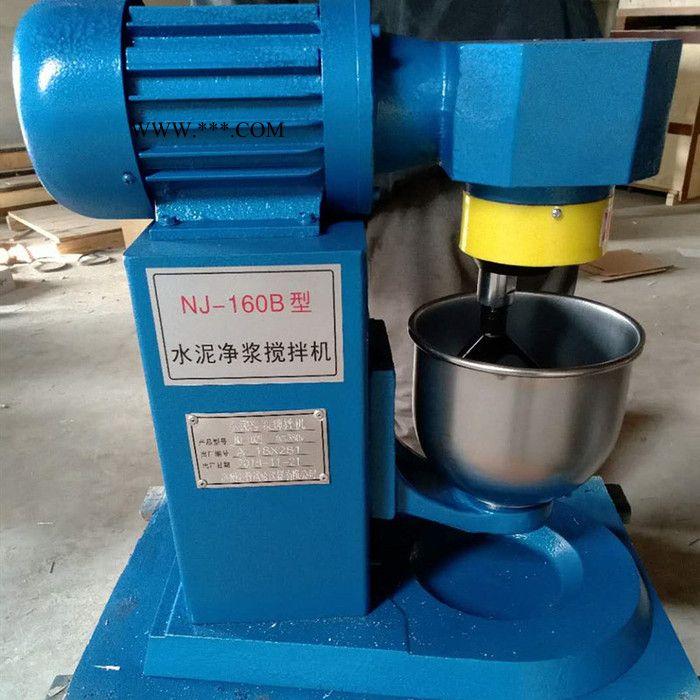 圣科搅拌机-水泥搅拌机-ZS-15水泥胶砂振实台伊春西林