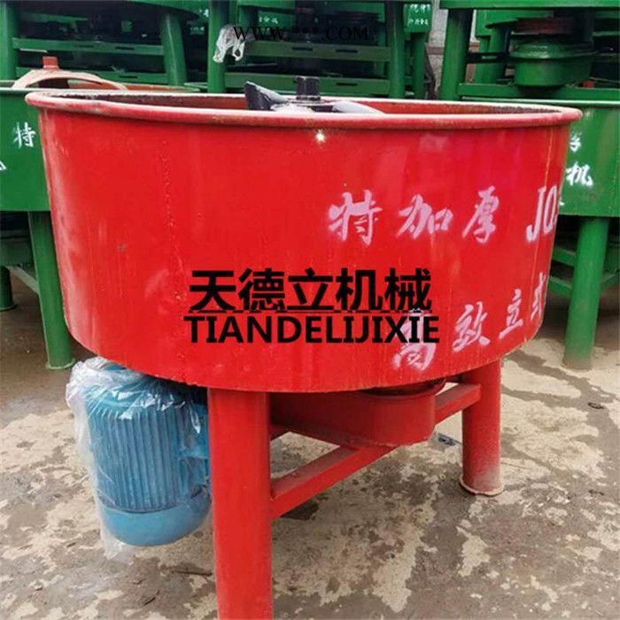 JQ-350立式砂浆搅拌机 平口式饲料粮食搅拌机 电动水泥搅拌机**